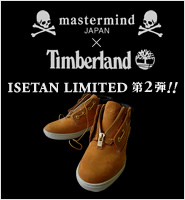 Mastermind Japan x Timberland Limited Edition Boots
