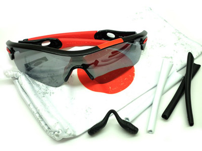 Japan Olympic Limited Edition Oakley Radar Path Sunglasses