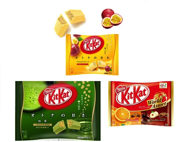 New Japanese Kit Kat Flavors for Summer!