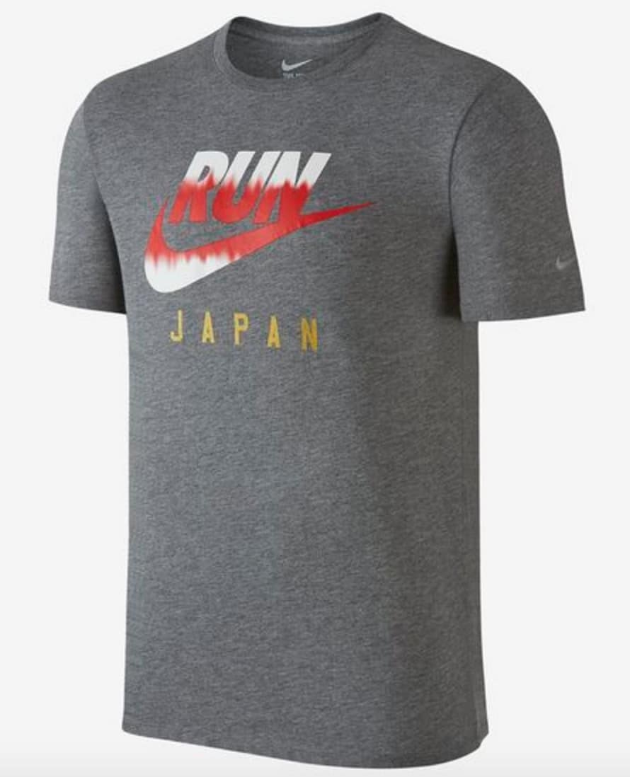 Look Cool at the Gym in Nike Japan T-Shirts