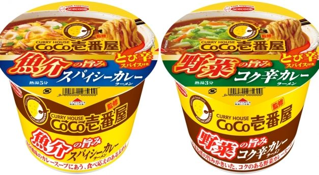 Two Japanese Flavors Combined: Coco Ichi Curry and Cup Ramen