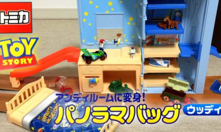 Toy Story Toys by Tomica