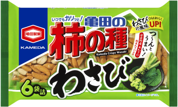 Wasabi Flavored Rice Crackers Make a Delicious Spicy Snack