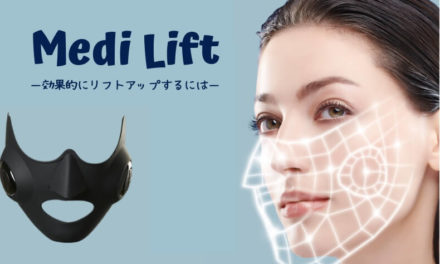 Get a Surgery-Free Facelift with Yaman's Medi Lift Mask
