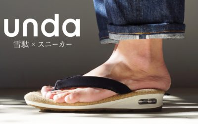 Japanese Company Modernizes Setta Sandals with Sneaker Sole