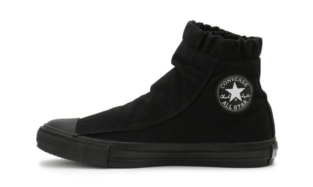 Converse Japan's All Star Jogger Hi is the Perfect Chuck Taylor for Fall