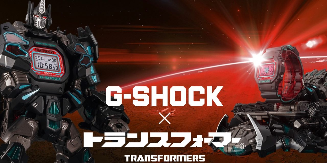 Second G-Shock Transformers Collaboration Coming Soon