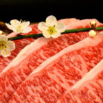 Try Japan's Famous Wagyu Beef at Home