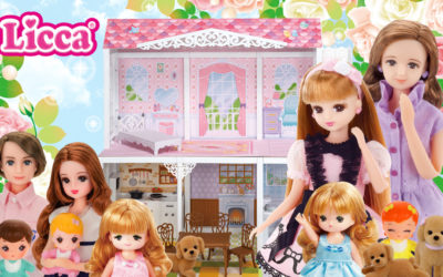 Licca-chan Dolls: Japan's Answer to Barbie