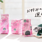 Starbucks Japan Ushers in Spring with Sakura Collection